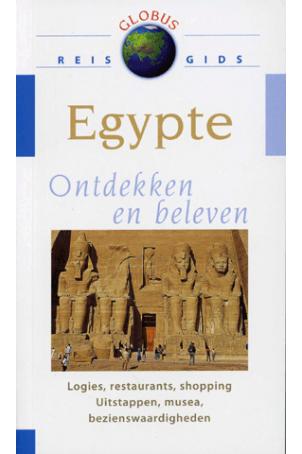 Globus Egypte