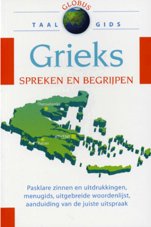 Globus: Taalgids Grieks