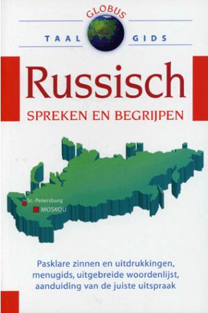 Globus Taalgids Russisch