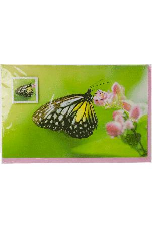 Kaart (188G) Vlinder
