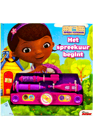 De speelgoeddokter het spreekuur begint