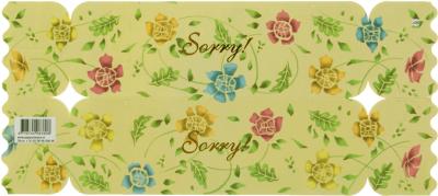 Cadeauverpakking sorry!
