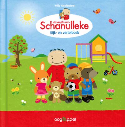 De wereld van Schanulleke Kijk en Vertelboek