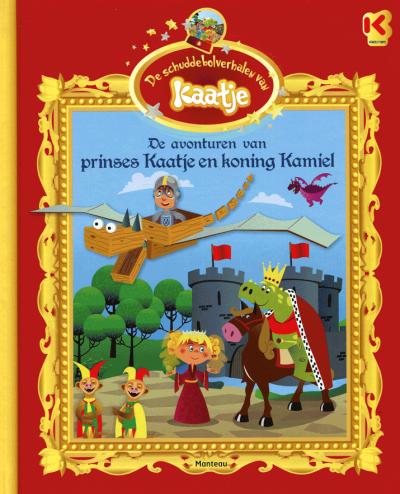 GS: De avonturen van prinses Kaatje en koning Kamiel