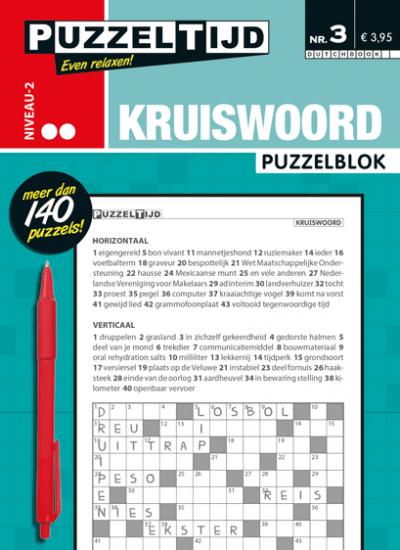 Puzzelblok Kruiswoord 2 punten nr. 003