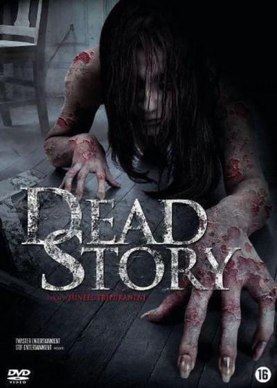 Dead story - DVD