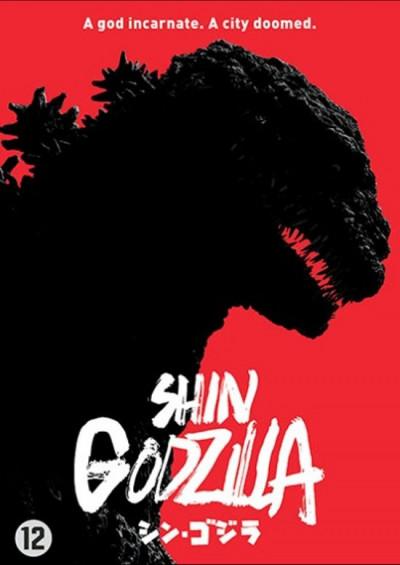 Shin Godzilla - DVD