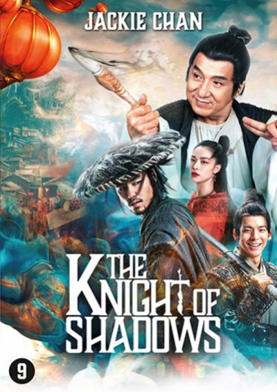 The knight of shadows - DVD
