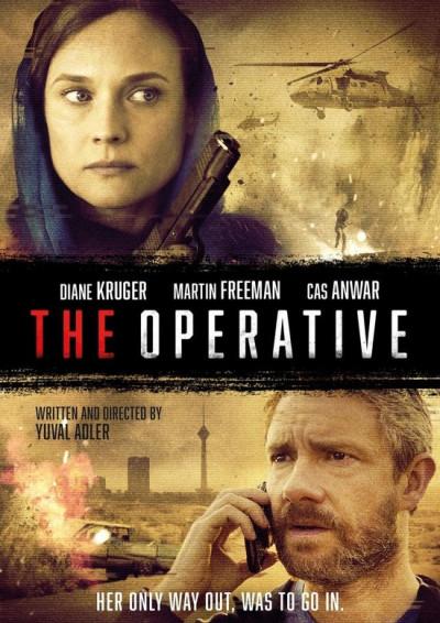 Operative - DVD