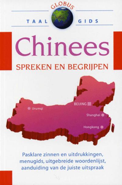 Globus: Taalgids Chinees