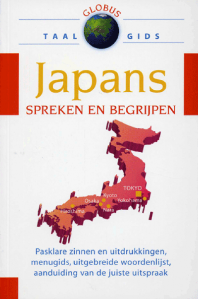 Globus: Taalgids Japans
