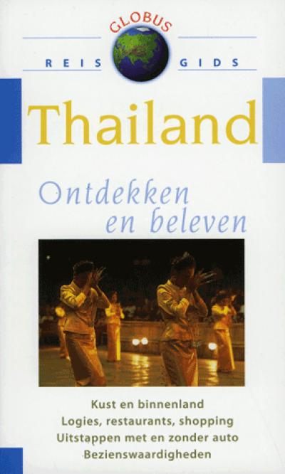 Globus: Thailand