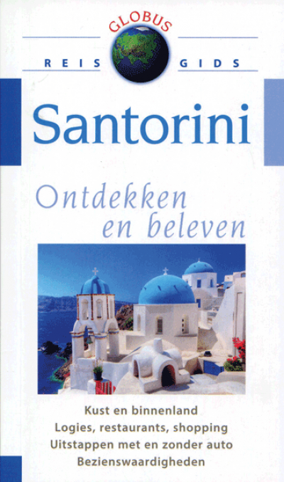 Globus: Santorini
