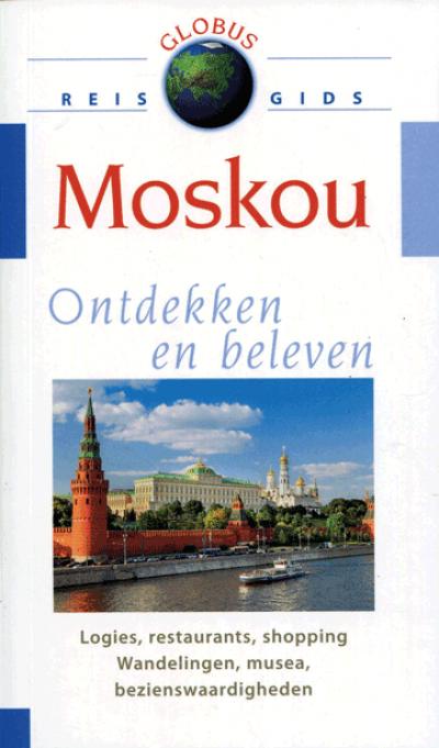 Globus: Moskou