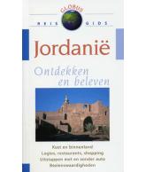 Globus: Jordanie