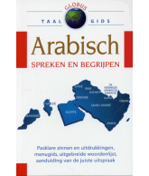 Globus Taalgids Arabisch