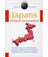 Globus Taalgids Japans