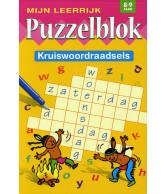 Mijn Leerrijk Puzzelblok Kruiswoordpuzzel  8-9 Jaar