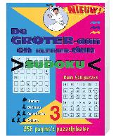 GROTER DAN/KLEINDER DAN SUDOKU 3