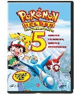 DVD POKEMON 5: HELDEN