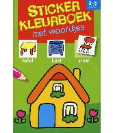 Sticker Kleurboek met woordjes - Groen