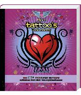 Hippe Tattoos voor meiden