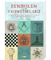 Symbolen van de vrijmetselarij