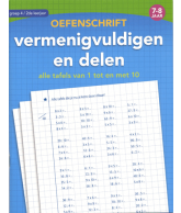 Eerste Oefenschrift Vermenigvuldigen en Delen