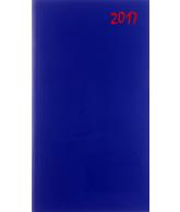 AGENDA TOPPER SOFT ZAKAGENDA 2017: BLAUW (420)