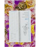 Omlegweek kalender 2017 Rozen