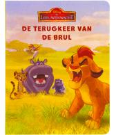 Disney de leeuwenwacht de terugkeer van de brul