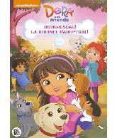 DVD DORA & FRIENDS: HONDJESDAG