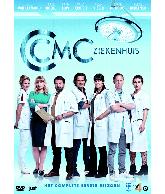 DVD Centraal Medisch Centrum - Seizoen 1