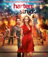 Blu-ray Hartenstrijd