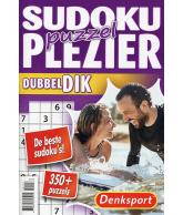 Dubbeldik puzzelboek Sudoku (Denksport)
