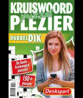 Dubbeldik puzzelboek kruiswoord (Denksport)