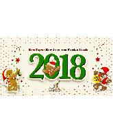 Luxe Kerstkaart 2017 (166582)