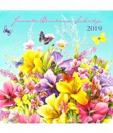 Kalender 2019 Janneke Brinkman