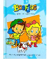 Boefjes oppas- en logeerboek
