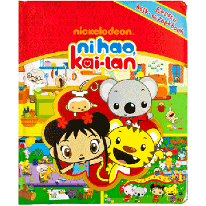Kai Lan Eerste kijk en zoekboek