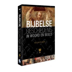Bijbelse geschiedenis (incl 2 dvd's) deel 5 De grote reis