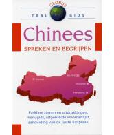 Globus Taalgids Chinees