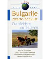 Globus Bulgarije