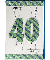 Kaart (821) Hartelijk Gefeliciteerd 40