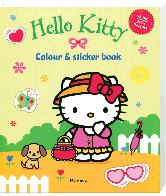 Hello Kitty kleur- en stickerboek 96 (300 stickers)