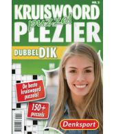 Dubbeldik kruiswoord puzzelplezier