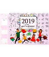 Gezinsplanner kalender 2019 (5 personen)