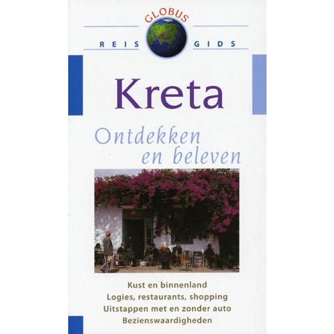 Globus Kreta